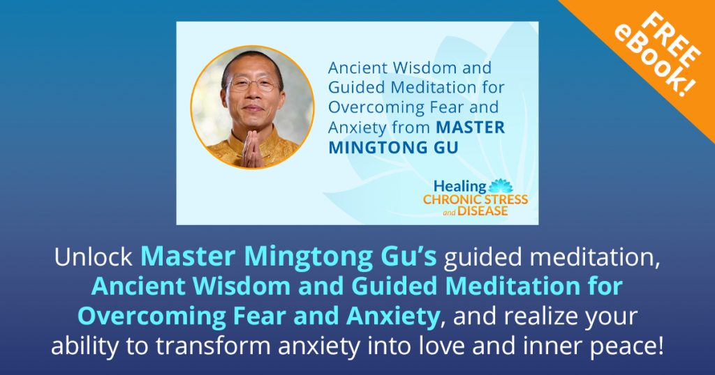 Get free Here Master Mingtong Gu's guided meditation, Ancient Wisdom and Guided Meditation for Overcoming Fear and Anxiety